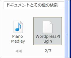 WordpressPlugin.dllのダウンロード方法
