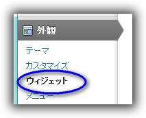 ブラウザ上の固定位置に画像等を表示する