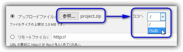 WP-DownloadManager プラグイン:ファイル追加 / アップロードファイル