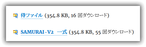 """WP-DownloadManager プラグイン:[ download id=""""1,2""""] ショートコード"""