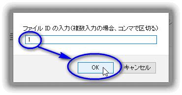 WP-DownloadManager プラグイン:記事にショートコードを入力