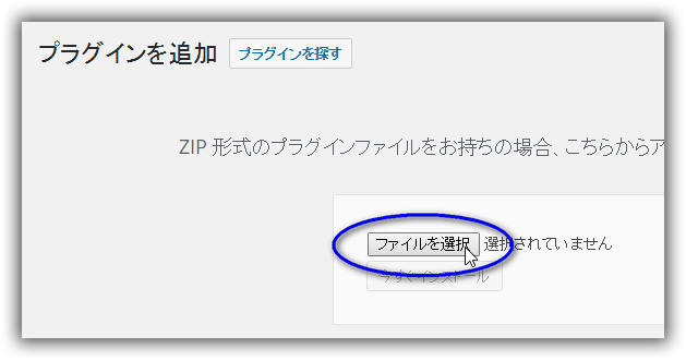 Custom Query String Reloaded 2.9 v2のインストール