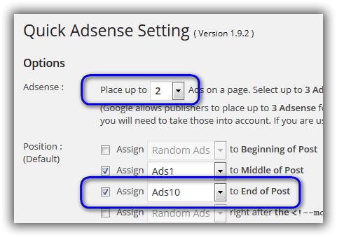 Quick Adsense プラグイン : 記事の最後に指定のHTMLを挿入